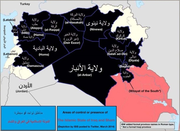 ISISwilayat-927x676
